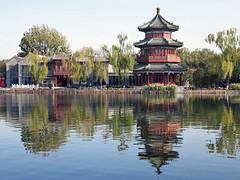 Pagoda on Lake Houhai (Mike Colyer) Tags: beijing shanghai hutong bund tianamen summer palace temple heaven forbidden city houhai