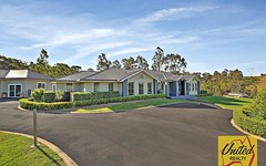 80 Nectarbrook Drive, Orangeville NSW