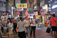 IMG_9748 (高寶銳) Tags: tsimshatsui yaumatei mongkok hongkong kowloon china