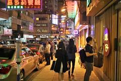 IMG_9680 (高寶銳) Tags: tsimshatsui yaumatei mongkok hongkong kowloon china