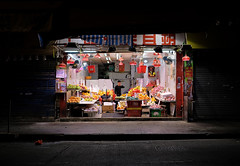 another day is done, almost... (hugo poon - one day in my life) Tags: xt20 23mmf2 hongkong northpoint chunyeungstreet market citynight longnight dayisdone fruit dark colours shop fav