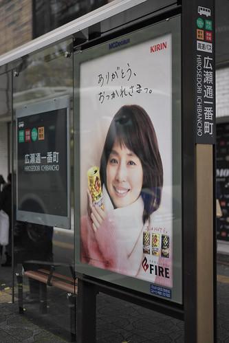 石田ゆり子 画像3