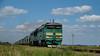 2ТЭ116-853 (Pavel888) Tags: 2тэ116853 2тэ116 rzd ржд тепловоз локомотив грузовой деревня россия russia