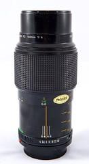 Canon nFD 100mm ƒ/4 Macro (.: mike   MKvip Beauty :.) Tags: canonnfd100mmƒ4macro canon canonfd canonnfd nfd newfd 100mmƒ4macro 100mmmacro macro lens manuallens vintagelens mth mkvip