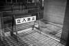 Reflection (Daisuke Kodaka) Tags: mmonochrom ccd summilux 35mm asph fle