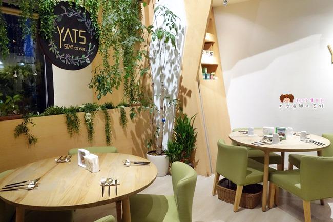 YATS葉子餐廳 新竹餐廳推薦 costco (23).JPG