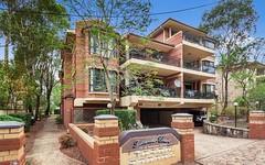 3/12-14 Newman Street, Merrylands NSW