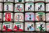 Sake barrels at Meiji Shrine in Harajuku, Tokyo - Japan (Marconerix) Tags: tokyo meijishrine shrine santuario tempio shintoista tempioshintoista temple shinto japan giappone harajuku barrels sake barili offerta spiritualità spirituality religion religione