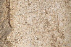 Eridu, cuneiform stamped tile (6).JPG (tobeytravels) Tags: iraq sumerian enki akkadian eridug worldsfirstcity ziggurat