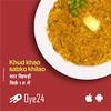 18 JAN MORNING (abeoye) Tags: superoffer cashback butterkhichdi yummy food foodie lunch thursday thursdaythoughts indore fooddelivery onlineorder hunger midnighthunger freedelivery orderonline indorefood homedelivery homedeliveryindore foodporn instafood