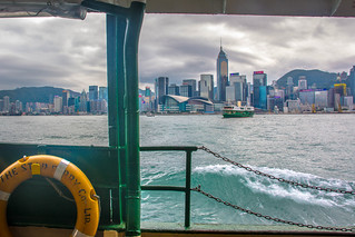 Hong Kong Kowloon Ferry
