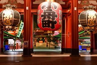 Senso-ji, Tokyo