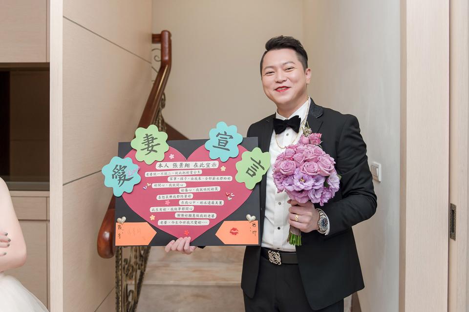 婚攝 高雄林皇宮 婚宴 時尚氣質新娘現身 S & R 057