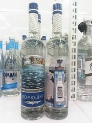 "Vodka ""Smelt"" (m_y_eda) Tags: bhodhoro boca bosa botal botelkė botella botelo botila botol bottiglia bottle bouteille boutèy buddel buidéal buteglia buteli butelis butelka chai dhalo fläsch flasche flaska flaske flassche fles flesj garrafa gendul láhev molangi pudel pudele shishja şişe sticlă tecontli φιάλη боца бутилка бутылка лаг лонхо пляшка шише בקבוק פלאש بطری بوتل بوتڵ புட்டி సీసా ಬಾಟಲಿ കുപ്പി ขวด 瓶 瓶子 yotaphone vodka водка"