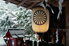 貴船神社(Kifune Shrine) 雪景色-4 (転倒虫) Tags: 京都 日本 貴船神社 雪 雪景色 朝 神社 kyoto japan snow kifunejinjya shrine 冬 winter snowscape 静寂 silence quiet 白 white