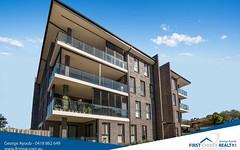 1/18-20 Seven Hills Road, Baulkham Hills NSW