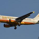 Bhutan Airlines thumbnail
