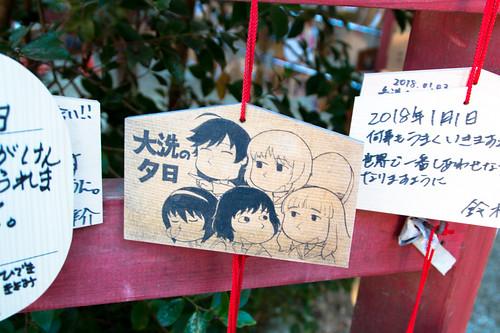 大洗磯前神社 画像5