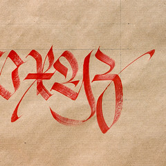 XYZ. (Syntax One) Tags: calligraphy blackletter fraktur alphabet kraftpaper acrylic