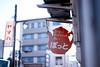"""Potto"" (Eric Flexyourhead) Tags: naramachi nara narashi 奈良市 kansai 関西地方 japan 日本 city urban detail fragment shop store sign tea teapot shallowdepthoffield bokehlicious bokeh sonyalphaa7 zeisssonnartfe55mmf18za zeiss 55mmf18"