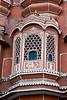 Hawa Mahal. Jaipur, India. (RViana) Tags: india southasia भारत 印度 インド inde indien индия architecture style design arquitectura estilo diseño larchitecture lestyle laconception architektur stil arquitetura