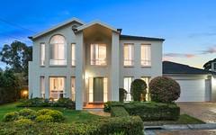 7 Corbett Place, Belrose NSW