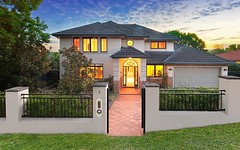 7 Goondari Road, Allambie Heights NSW