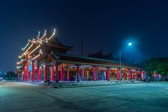 Shrine of the reincarnation (technodude67) Tags: 2018 architecture asia buddhism building landscape light longexposure newyear night outdoor outdoors temple thailand twilight wanderlust changwatsamutprakan samutprakan