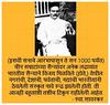 Veer Savarkar (85) (markcrystal46) Tags: marathi shivaji savarkar veer सावरकर वीर hindu damodar vinayak विनायक modi narendra rss sangh mahasbha tilak lokmanya shambhaji bajirao gandhi 1947 india bharat maharastra shivsena pravin jadhav