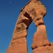 Oh Moon How You Hang So High Above a Delicate Arch