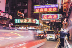 Kansu Neon (spiraldelight) Tags: ef24105mmf4lisusm eos5dmkiv hong kong 香港 油麻地 yaumatei night street 甘肅街