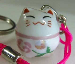 happy cat bead charm