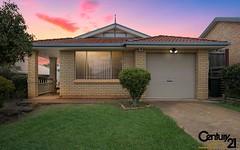 7 Smart Close, Minto NSW