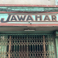Jawahar Cinema[2018] (gang_m) Tags: 映画館 cinema theatre インド india india2018 kolkata calcutta コルカタ カルカッタ