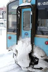 White beard (しまみゅーら) Tags: fujifilm xe2 xf 35mm f14 ebc fujinon astia oneday shimokita hachinohe train trip