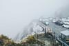 _MG_3746 (waychen_C) Tags: nantou renai renaitownship hehuanshan hehuanmountain fog mist now taiwan highway 台灣 南投 仁愛 仁愛鄉 合歡山 wuling 武嶺 台14甲