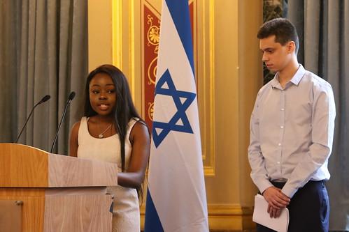 Commemoration of Holocaust Memorial Day