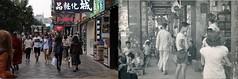 Hong Kong. 1955 and 2017 (stuartjames5) Tags: hongkong thenandnow nathanroad