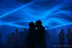 My Love to You (Edward and Olga) (Michiyo Photo) Tags: love relationship light lumierelondon london lumiere festival art event romantic blue passion secret feeling people england urban city busy still peace quiet wave northernlight artistic