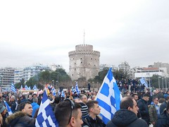 Makedonia is Greek (Spotter_CY) Tags: makedonia thessaloniki greek greece protest fyrom former yugoslav republic macedonia hellas hellenic flag demonstration επίδειξη θεσσαλονικη macedoniagreece timeless macedonian macédoine mazedonien μακεδονια македонија