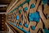 الزليج  #Jumuah #JumuahLove #MohamedVMosque #Masjid #Mosque #Architecture #Islamic #IslamicArchitecture #Architecture #Structure #Pattern #PatternLife #Details #Design #IslamicArchitecture #Mosiac #Tiles #Zellij #Zellige #Love #Agadir #Morocco #TravelDiar (Sarwat Baig) Tags: tiles structure agadir details architecture traveldiaries love design jumuah jumuahlove mosque mycanon mohamedvmosque zellige patternlife morocco pattern islamic butterflybaigphotography zellij islamicarchitecture mosiac masjid