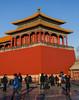 Pékin, la cité interdite (louis.labbez) Tags: chine ville china town labbez asie asia pékin beijing cité interdite palais palace empereur rouge red
