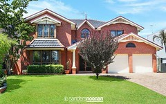6 Lomandra Place, Alfords Point NSW