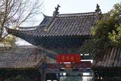 DSC01420 (lin_lap) Tags: yunnan china chinese travel 雲南 雲南省 中國 lijiang 麗江 麗江市
