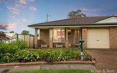 19A Kea Close, Acacia Gardens NSW