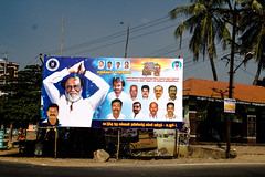 Tamil Nadu sur le route marché local (ademussey) Tags: publicité southindia affiche