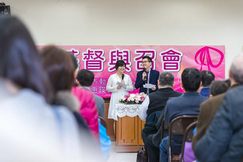 婚攝,新竹國賓大飯店,婚禮紀錄,中部