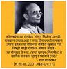 Veer Savarkar (70) (markcrystal46) Tags: marathi shivaji savarkar veer सावरकर वीर hindu damodar vinayak विनायक modi narendra rss sangh mahasbha tilak lokmanya shambhaji bajirao gandhi 1947 india bharat maharastra shivsena pravin jadhav