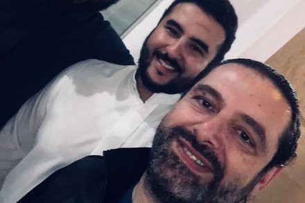 Lebanon's Prime Minister Posts Smiling Selfie with Saudi Crown Prince