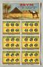 Alte Karte mit Druckknöpfen der Fima Prym (altpapiersammler) Tags: kleidung alt old vintage verpackung verschluss chromolithografie nähen sewing knopf button buoton kamel pyramide camel chameau camello cammello верблю́д camelo wielbłąd